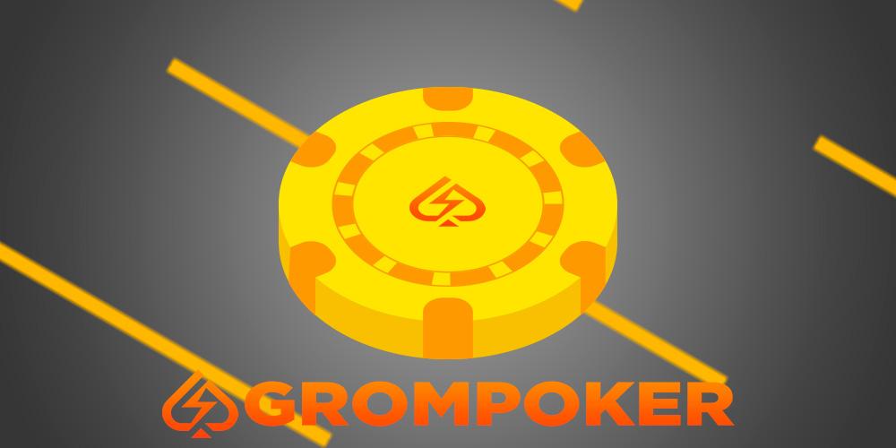 Украинский покерный рум Grompoker