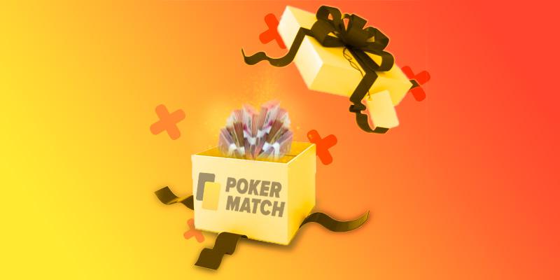 Все бонусы покерного рума Покерматч