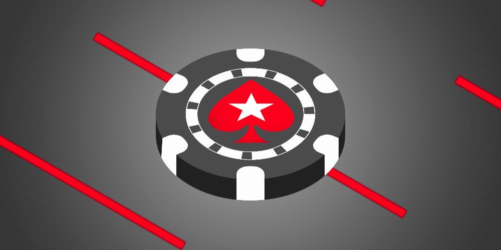 Рум Pokerstars в Украине