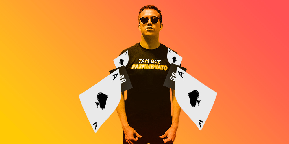 Фрироллы от Алексея Дурнева в руме Покерматч