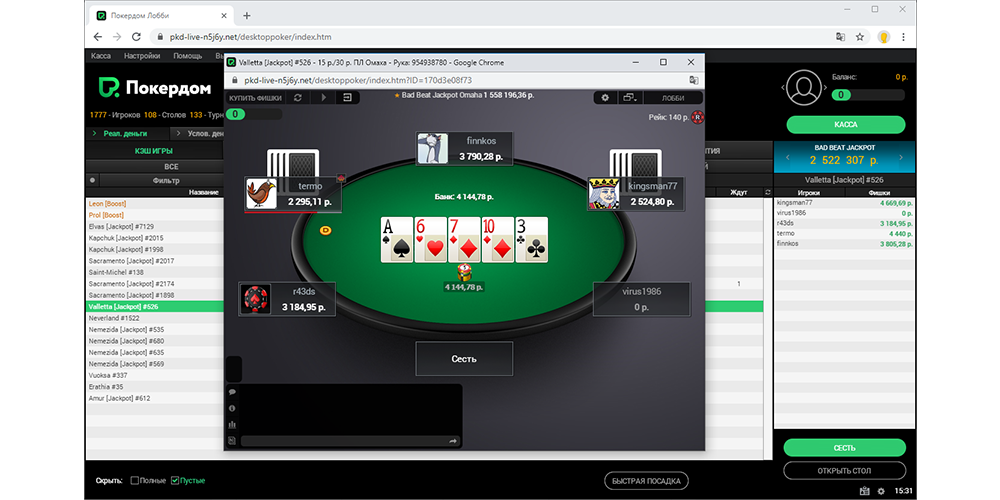 Игра на Покердом через браузер