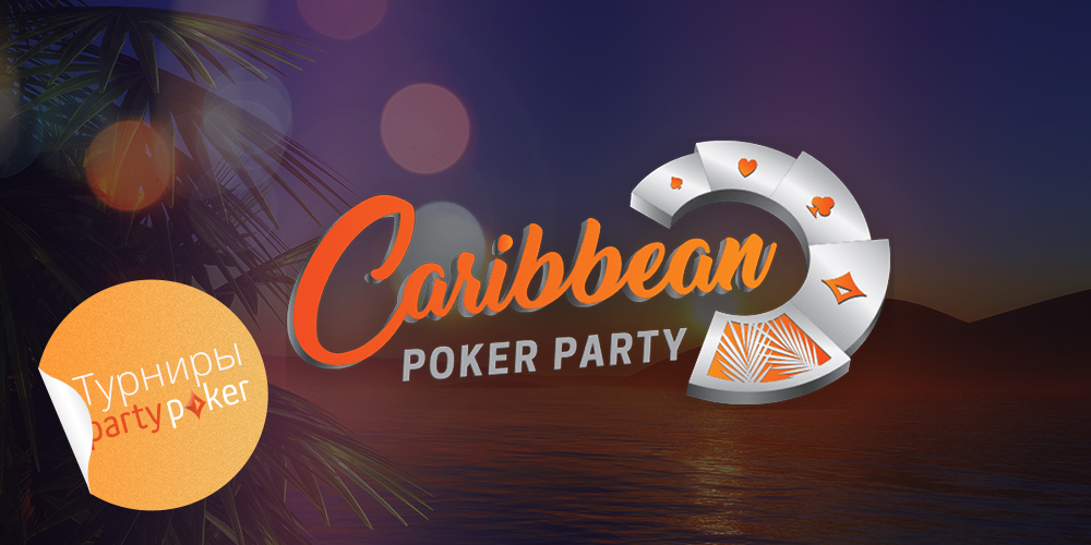 Caribbean Poker Party от partypoker
