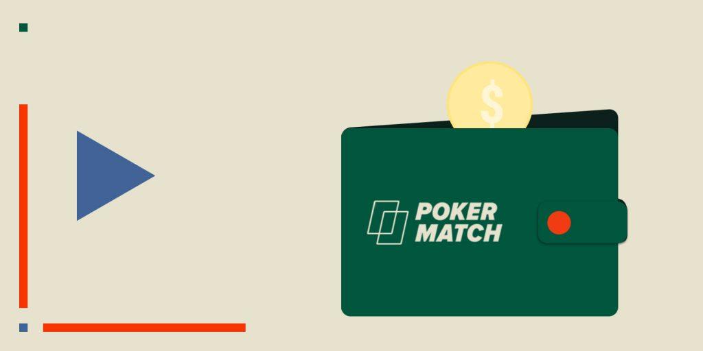 Депозит и вывод средств в руме Pokermatch.