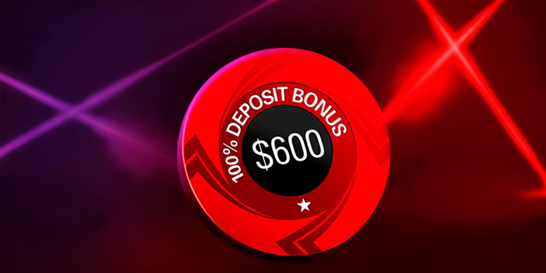 Все бонусы покерного рума Pokerstars.