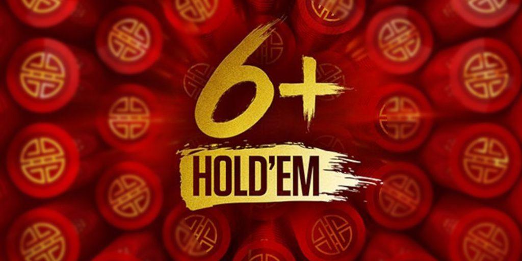 Виды игр в мобильном клиенте Pokerstars.
