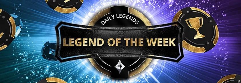 Daily Legends на partypoker: розыгрыш $60 000 в турнирных билетах