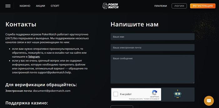 Онлайн-форма